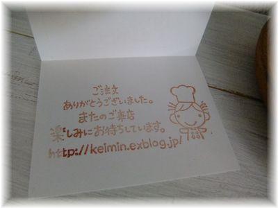 2010_1227blog06120005.jpg