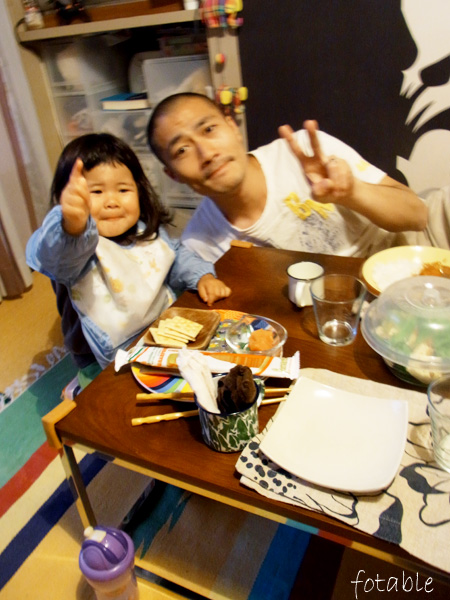 photo20100524_4.jpg