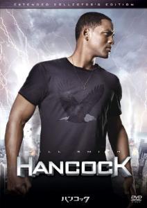 200910-11ハンコック