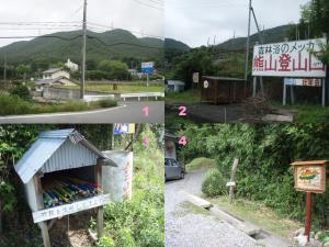 20100705熊山