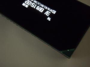 20100222new携帯