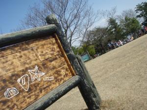20100321貝殻山05