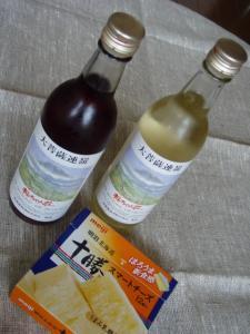 20100430大菩薩嶺ワイン