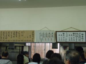 20100520宮武うどん1