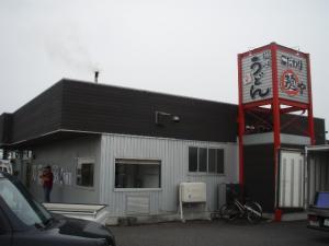 20100520こだわり麺や4