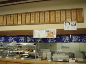 20100520香川屋本店3