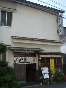 20100521鳥取寿司常天4