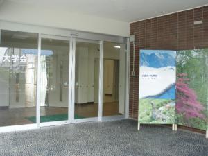 20100701岡山大学山岳部写真展