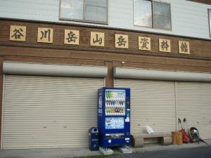 20100722谷川岳03