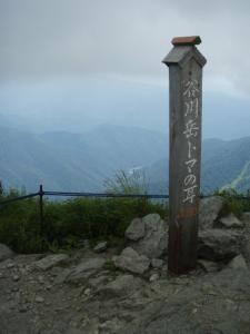 20100722谷川岳19