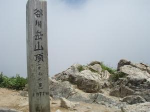 20100722谷川岳23
