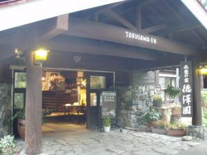 20100912奥穂高岳04