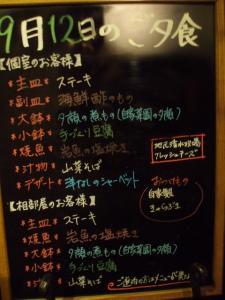 20100912奥穂高岳06