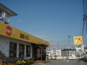 20101002まんてん6