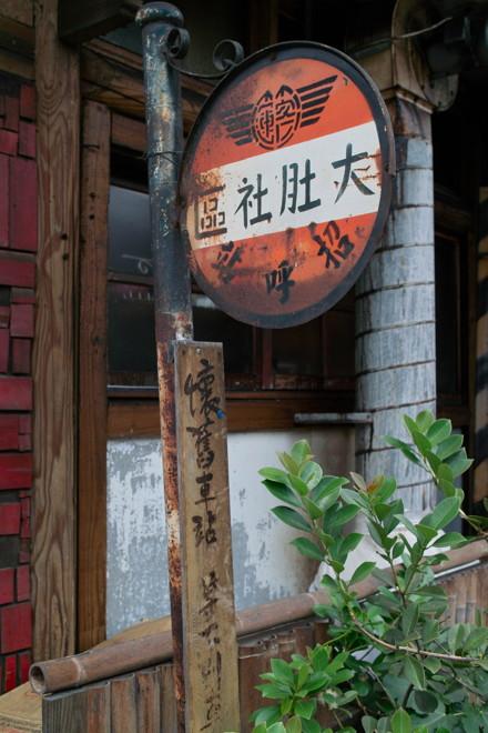 Fukou11052242a.jpg