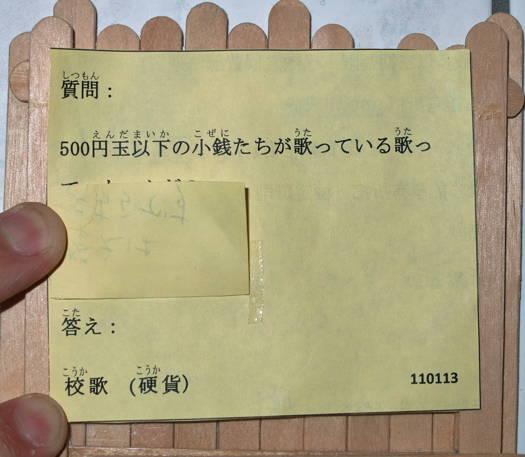 Hsin11052013.jpg