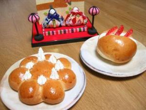 2011 02 19 Pおはなパン