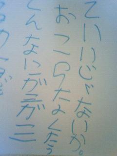 200911040809000.jpg