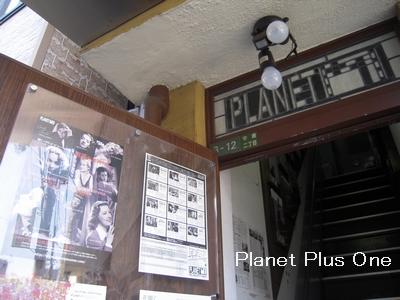 Planet Plus One