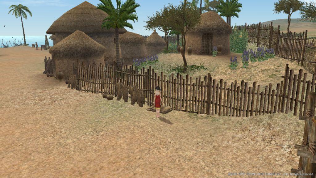 アフリカ お宅を無断で覗く
