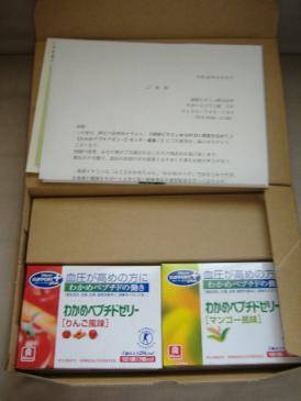 007_20100611010038.jpg