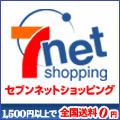 image2_20100817163456.jpg