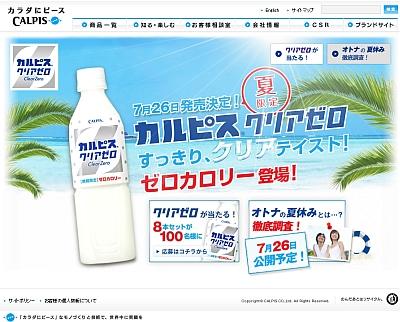 top_20100807021900.jpg