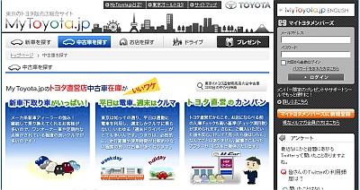 top_20100807030124.jpg