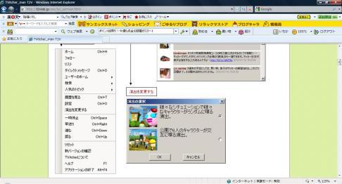tvitcher.jpg