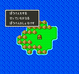 Dragon Quest 5 (J)032