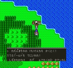 Dragon Quest 5 (J)035