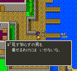 Dragon Quest 5 (J)027