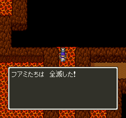 Dragon Quest 5 (J)005