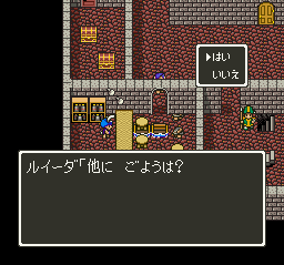 Dragon Quest 5 (J)038