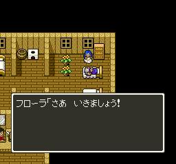 Dragon Quest 5 (J)006