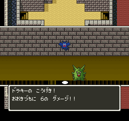 Dragon Quest 5 (J)000