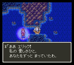 Dragon Quest 3 004