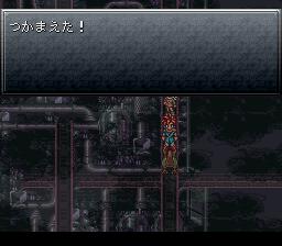 Crono Trigger (Japan)005