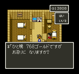 Dragon Quest 5 (J)037