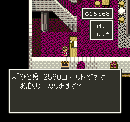 Dragon Quest 5 (J)036