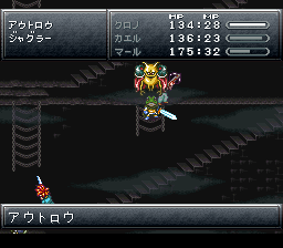 Crono Trigger (Japan)002