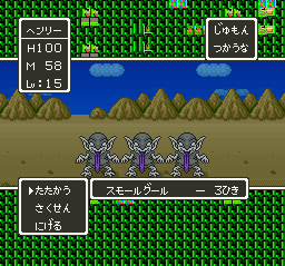 Dragon Quest 5 (Japan) 2007