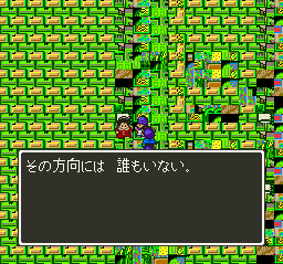 Dragon Quest 5 (Japan) 2015