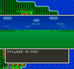 Dragon Quest 5 (Japan) 2162