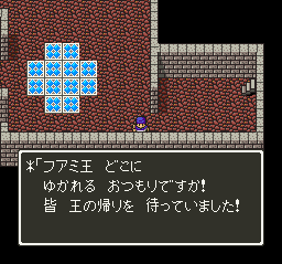 Dragon Quest 5 (Japan)083