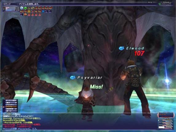 神竜2回目