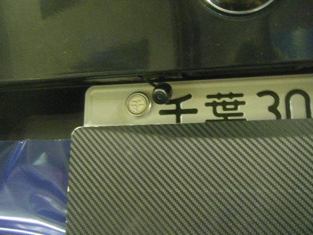 DSCF7830.jpg