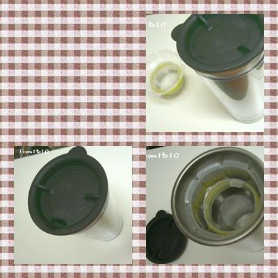 自作中国茶タンブラー1