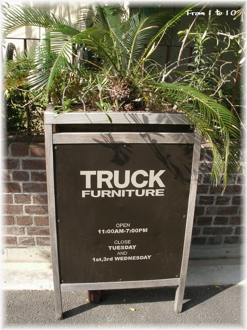 truck 看板