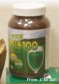 コストコ 大麦若葉青汁 500G